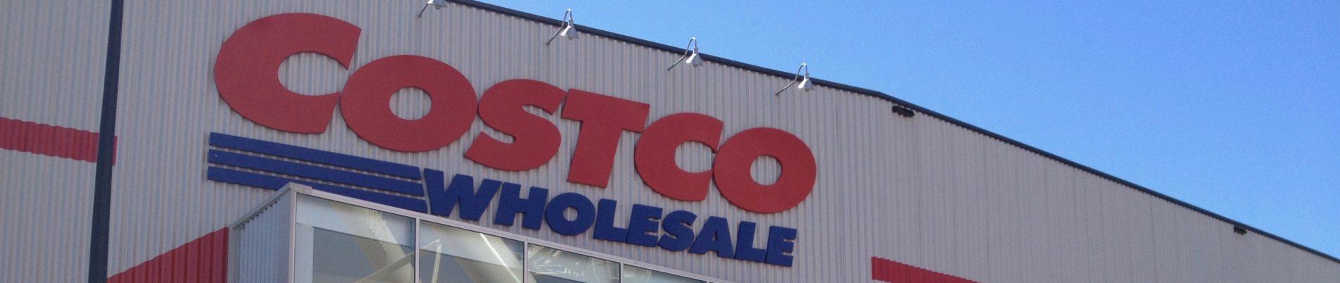 The Costco Connoisseur